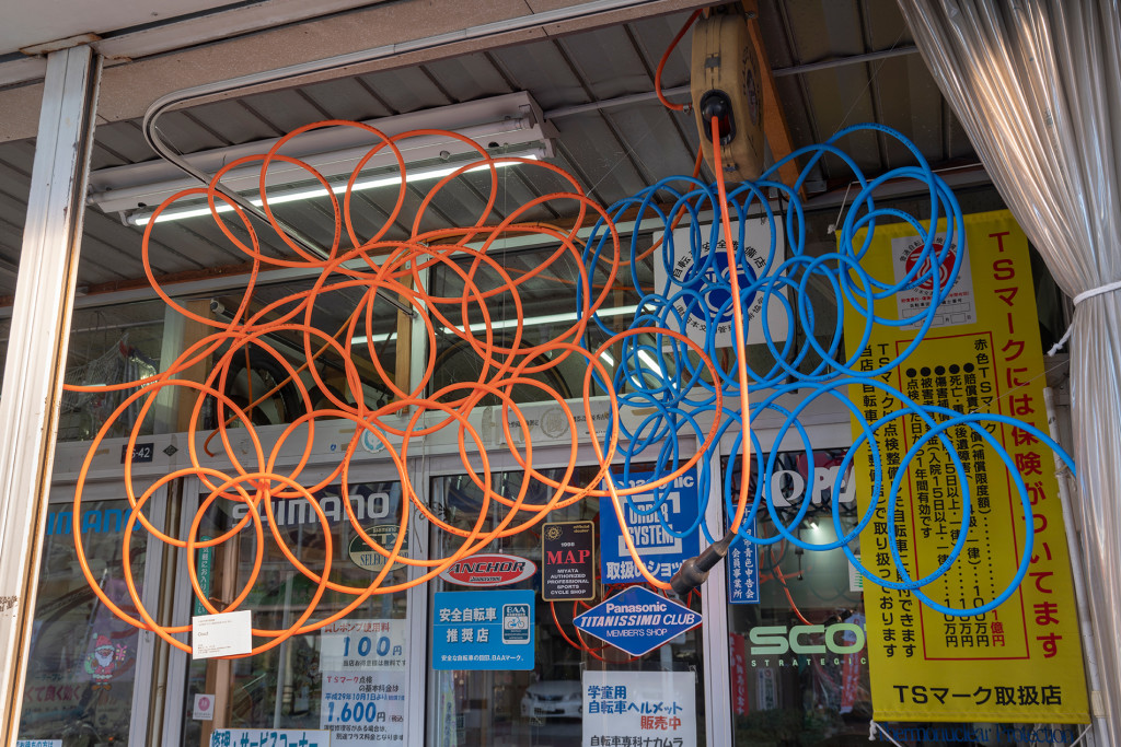 Yuko-Mohri_Cloud_2018_Copyright-the-artist-and-mother's-tankstation-limited