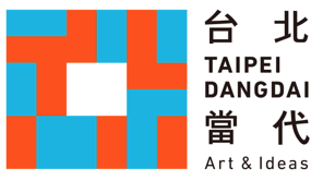 Taipei Dangdai_logo