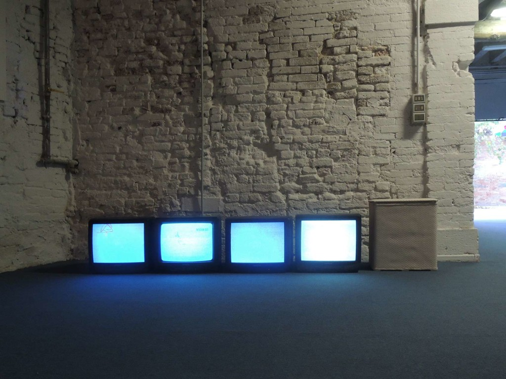 Lee-Kit_You-(you)._Venice-Biennale_2015_installation-view_6_Copyright-the-artist-and-mother's-tankstation-Dublin-and-London