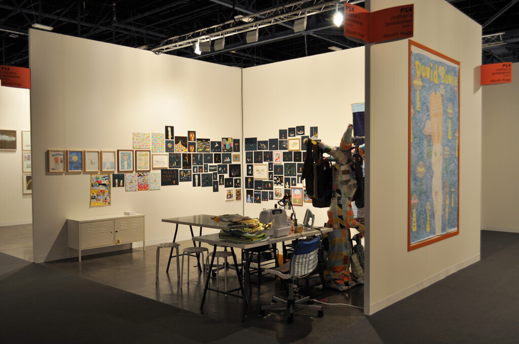 1.-Atsushi-Kaga_The-Nerd-Bag-Factory_ABMB-2012_Installation-view_1_Copyright-the-artist-and-mother's-tankstation-limited
