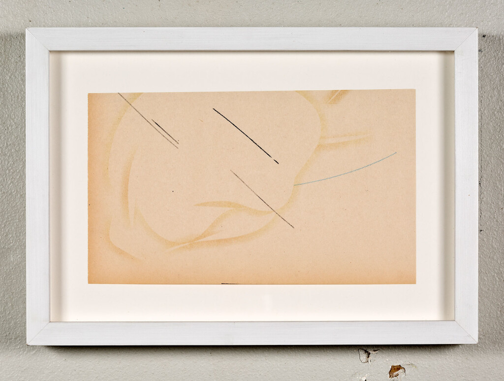 21.-Uri-Aran_Untitled-Bus-2_2014_Mixed-media-on-paper_-16.5-x-28-cm_Copyright-the-artist-and-mother's-tankstation-limited