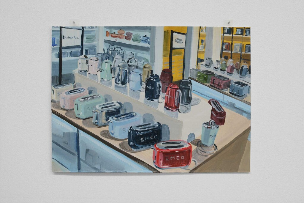 20.-Ciara-Roche_of-late...Appliance-study-1_Installation-view_Copyright-the-artist-and-mother's-tankstation-limited