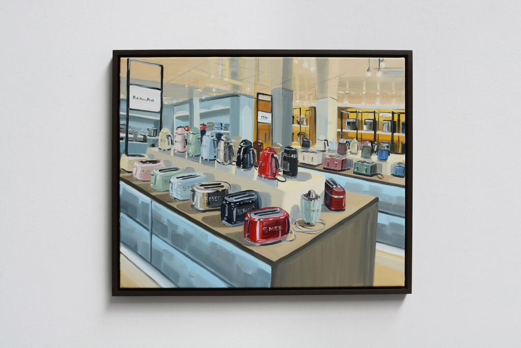 3.-Ciara-Roche_of-late..._SMEGS_Installation-view_Copyright-the-artist-and-mother's-tankstation-limited